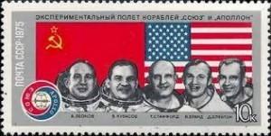 Марка экипажи Союз- Аполлон