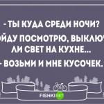 03   Свет на кухне