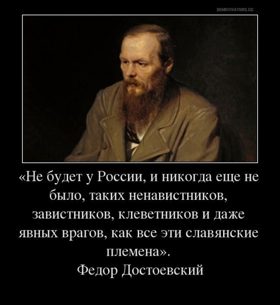 15   Эти славянские племена