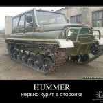 17   Русский Хаммер