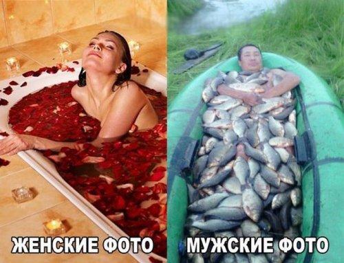 08   Мечты мужчины и женщины