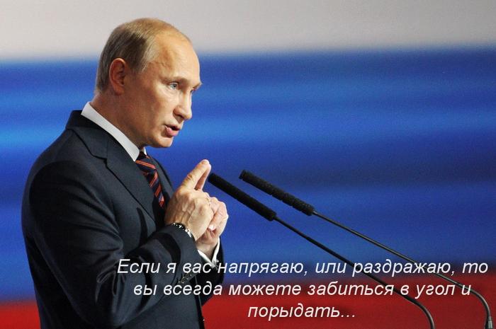 10   Путин В.В.