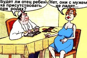 Они с мужем не ладят