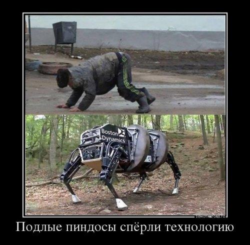 Спёрли технологию