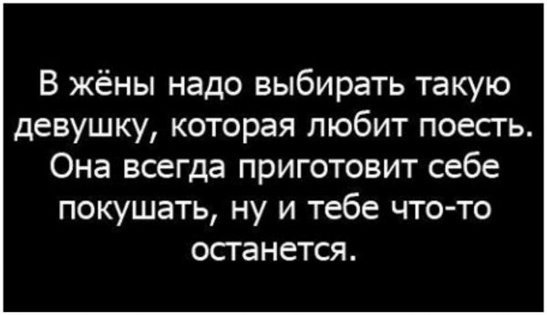 И тебе останется